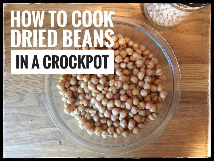 How to Cook Dried Beans in a Crockpot - It's super easy! Cook your beans overnight or while you're at work and have them ready when you come home!