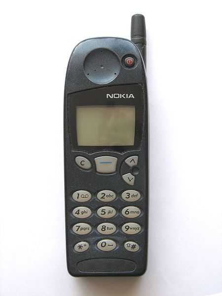 my first cell phone! I had a purple green case it's color depended on the angle you were looking at it.