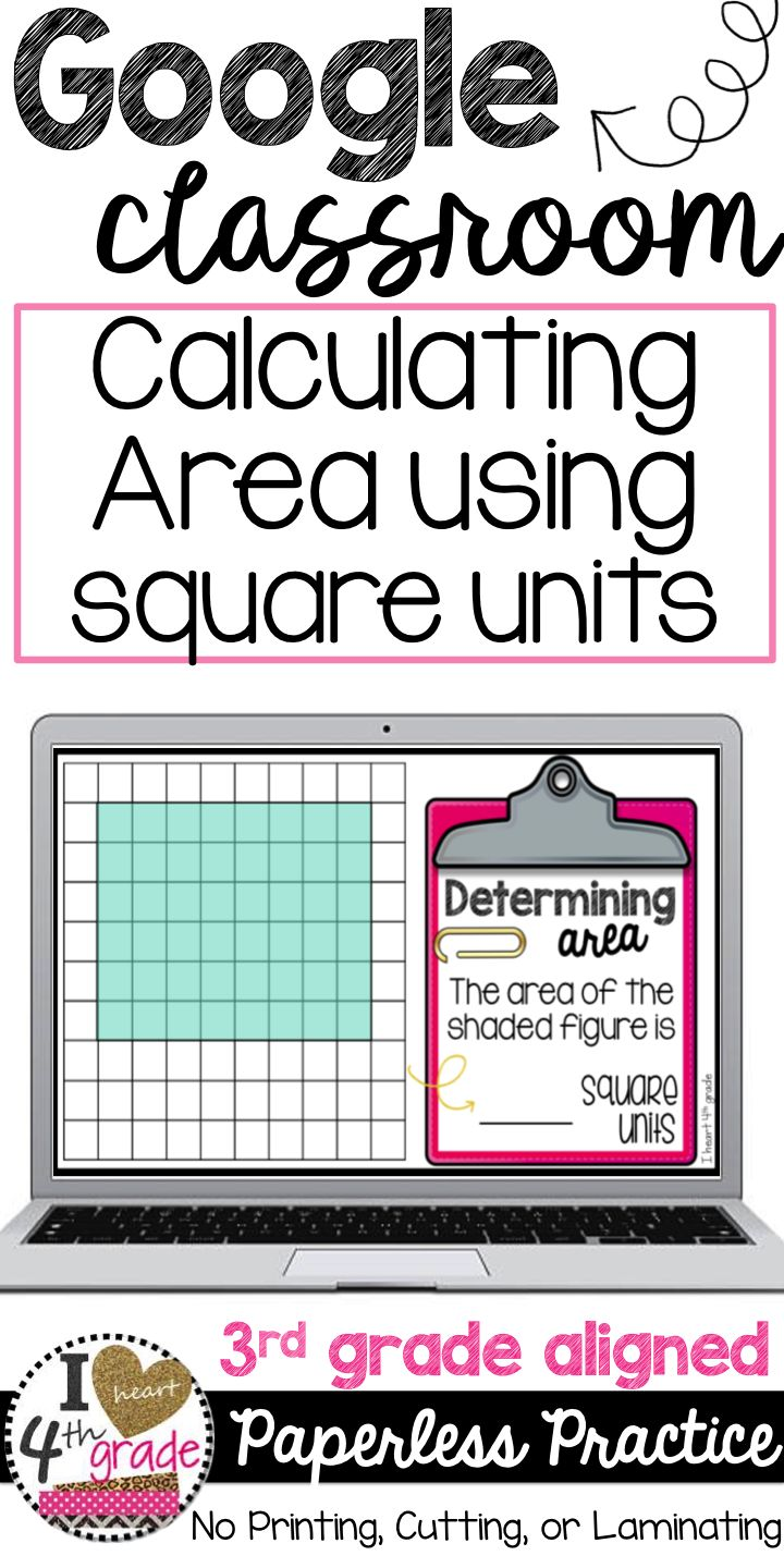 Area 3rd Grade | Teaching Area | Measuring Area | Area Math Centers | 3rd grade math | This set of digital task cards for Google Classroom is perfect for students learning how to find the area of squares and rectangles. ($)