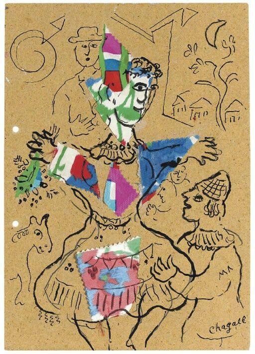 Marc Chagall (Russian-French, 1887-1985),Autour de la danseuse, 1970.