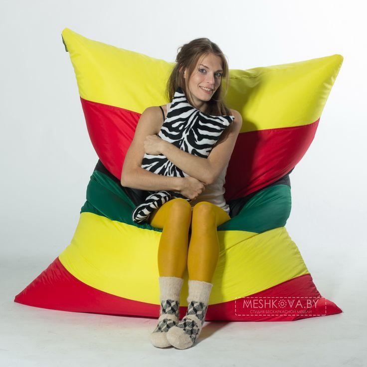 Подушка Регги - яркий вариант для расслабления!