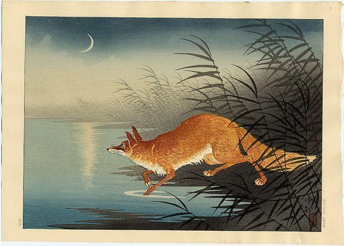 Ohara Koson, Fox in the Reeds, 1930.