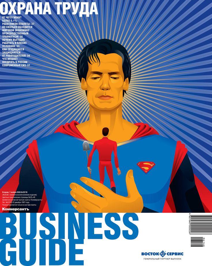 Maria Zaikina | cover illustration for Kommersant Business Guide  www.kommersant.ru/Apps/app.aspx?IssueID=36138