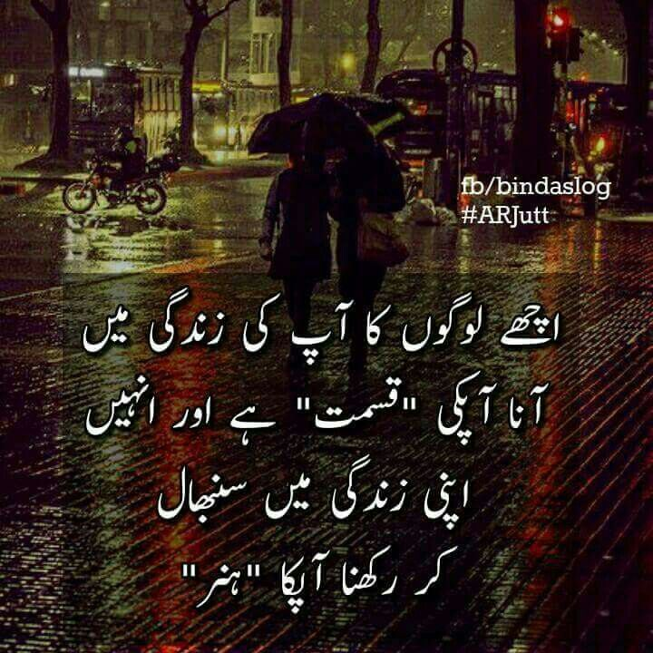 Someone Special Quotes In English: 25+ Best Ideas About Heart Touching Shayari On Pinterest