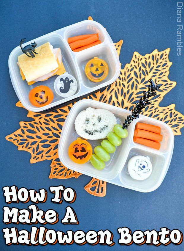 How to Make a Halloween Bento - Are you looking for a custom lunch box idea? Here are some easy ideas for making a cute Halloween bento lunch box for your child.