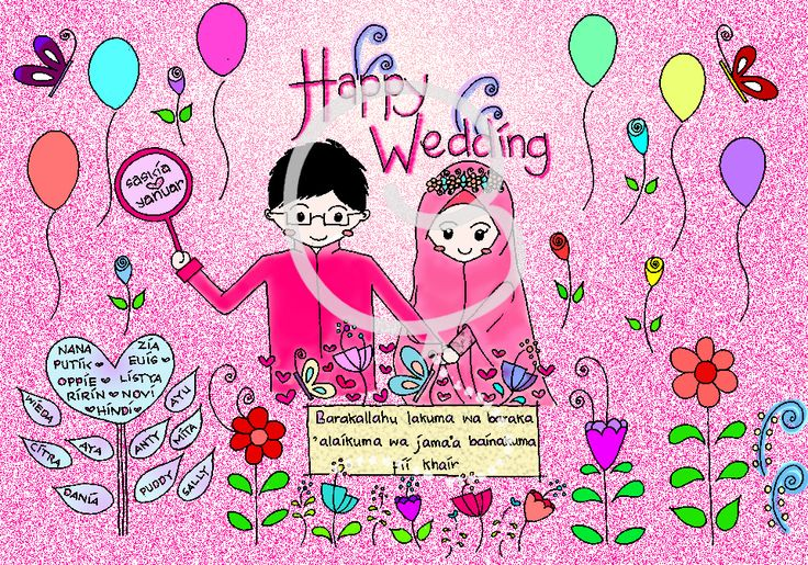 Digital Coloring #congratulations #islamic #wedding #illustrations #ciprut.co #order  #doodle_by_@hindipendent