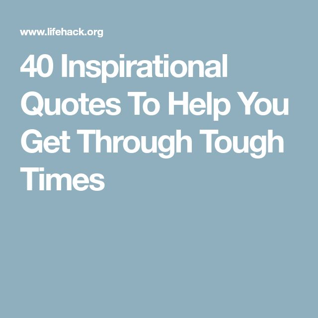 Inspirational Quotes Motivation: Best 25+ Tough Times Quotes Ideas On Pinterest