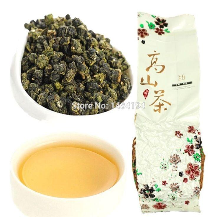 Oolong Green Tea Loss weight diet Slimming Reduce blood sugar health care frgran #Unbranded