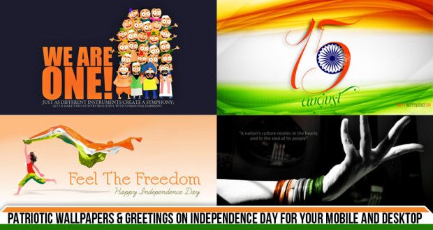Patriotic wallpapers & greetings on independence day for your mobile and desktop  http://cgfrog.com/patriotic-wallpapers-greetings-on-independence-day-for-your-mobile-and-desktop/ #independenceday #1947 #independence #patriotic #wallpaper #design #poster #image #backgrounds