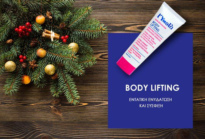 Η κρέμα Body Lifting είναι το ιδανικό δώρο για κάθε γυναίκα. Προσφέρει εντατική ενυδάτωση και σύσφιξη σώματος! L'Ymola <3 lymola <3