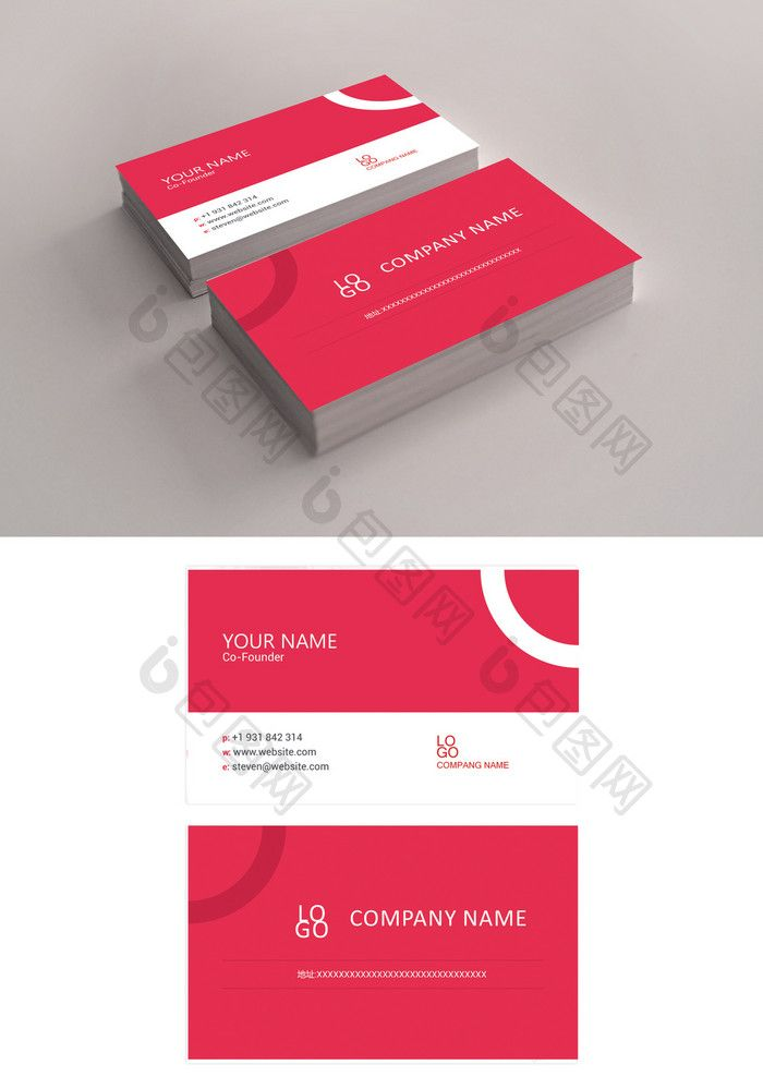 Simplicity Red Business Card Design Template Free Download