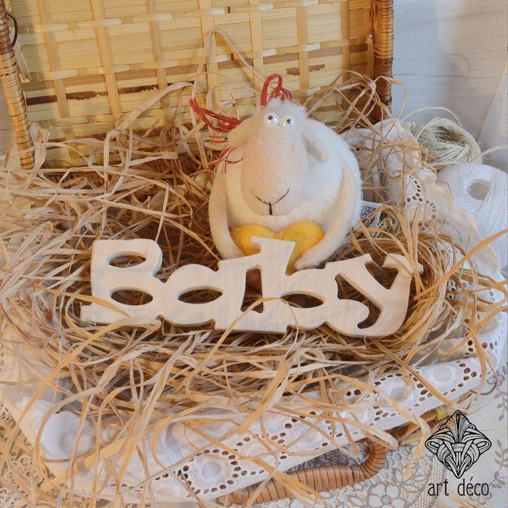 Интерьерное слово. Фанера. 200 мм х 55 мм х 12 мм. Материал,размер и цвет выбирается по желанию заказчика.  Подробнее о игрушке барашек можно узнать тут: http://www.livemaster.ru/item/3526085-kukly-igrushki-.. #интерьерное_слово #подарок #baby #новорожденный #малыш