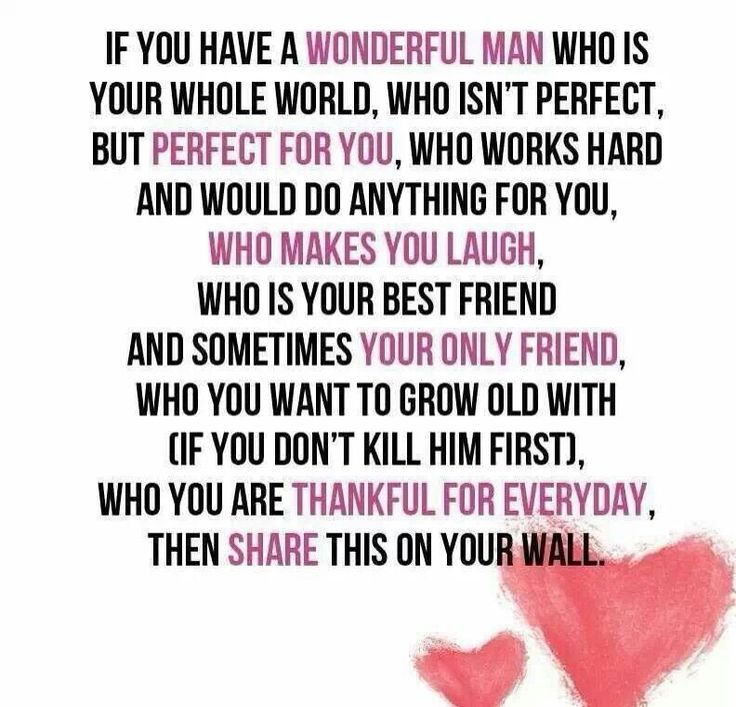 Love Quotes For Husband Inspirational Quotes For Husband