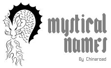 Mystical Names