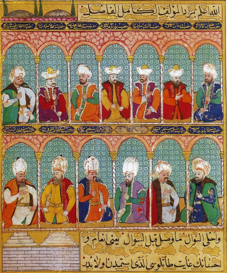 Thirteen Ottoman Sultans Anonymous, ca. 1600, from The Sultan's Portrait – Topkapı Palace Museum