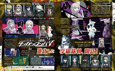New Danganronpa V3 Game Details Voice Cast's Roles