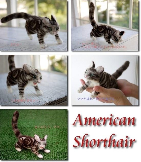 [子猫][猫のぬいぐるみ][アメリカンショートヘ][プレゼント][American Shorthair]