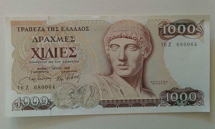 Greek 1,000 drachma banknote