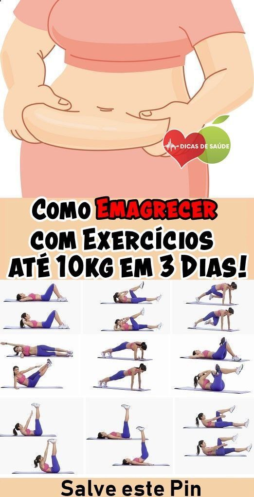 ejercicios para bajar de peso en 3 dias em