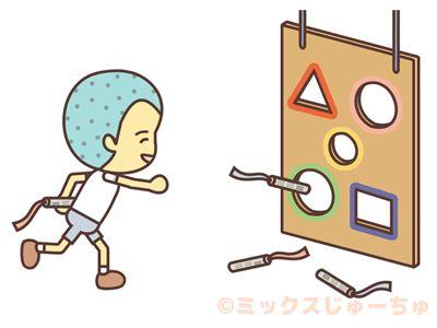 新聞紙ダーツゲームルールイラスト画像