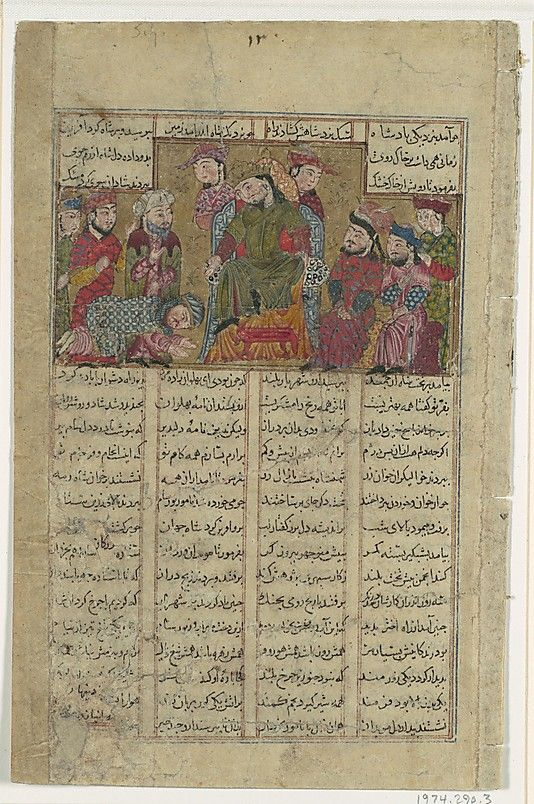 """""""Zal delivers Sam's letter to Manuchihr"""", Folio from a Shahnama (Book of Kings) of Firdausi Date: ca. 1330–40 Geography: Iran, probably Isfahan Medium: Ink, opaque watercolor, gold, and silver on paper Dimensions: Painting: H. 2 1/2 in. (6.4 cm) W. 4 5/16 in. (11 cm) Page: H. 8 in. (20.3 cm) W. 5 3/16 in. (13.2 cm) Mat: H. 19 1/4 in. (48.9 cm) W. 14 1/4 in. (36.2 cm) Metropolitan Museum of Art 1974.290.3"""