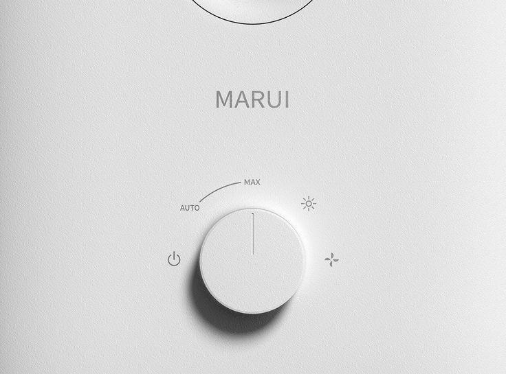 MARUI / BABY BOTTLE STERILIZER