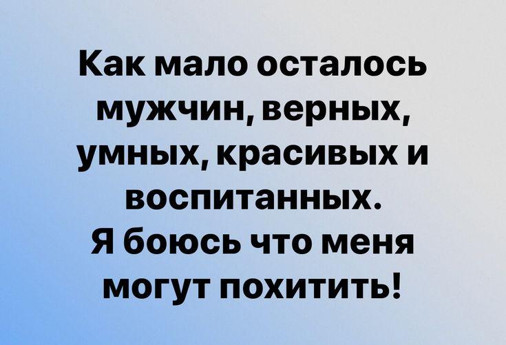 Пин от пользователя Роман Витальевич на доске Так смешно