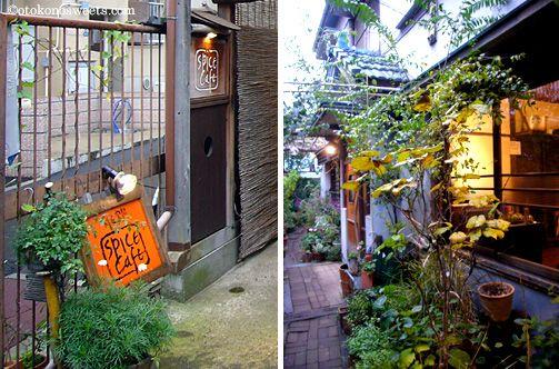 SPICE cafe (スパイスカフェ)@ゴルゴンゾーラチーズケーキ|スイーツ番長 DOLCE VITA~男のスイーツ Powered by Ameba