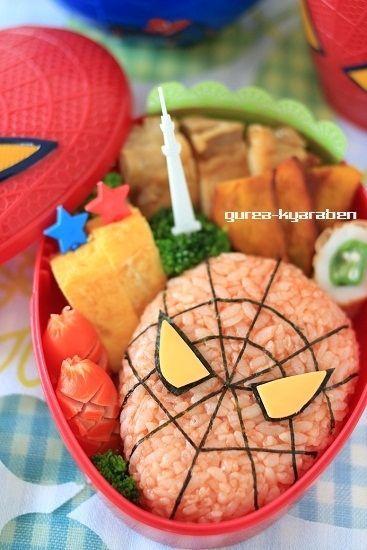 Japanese Bento Lunch #Spider-Man bento & 73 best Japanese Food and Bento Box images on Pinterest   Japanese ... Aboutintivar.Com