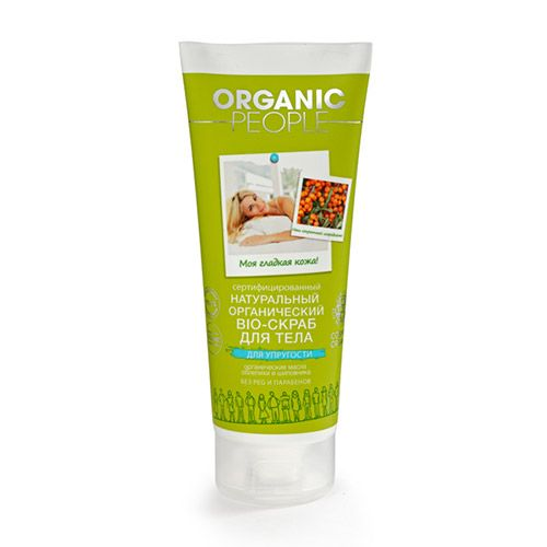 Sea buckthorn body bio scrub Organic People