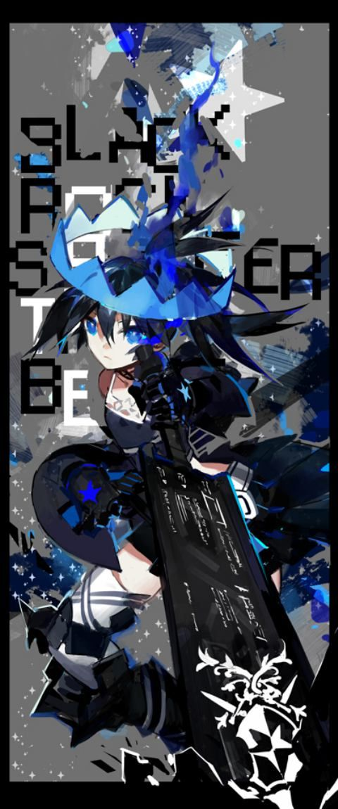 black rock shooter beast
