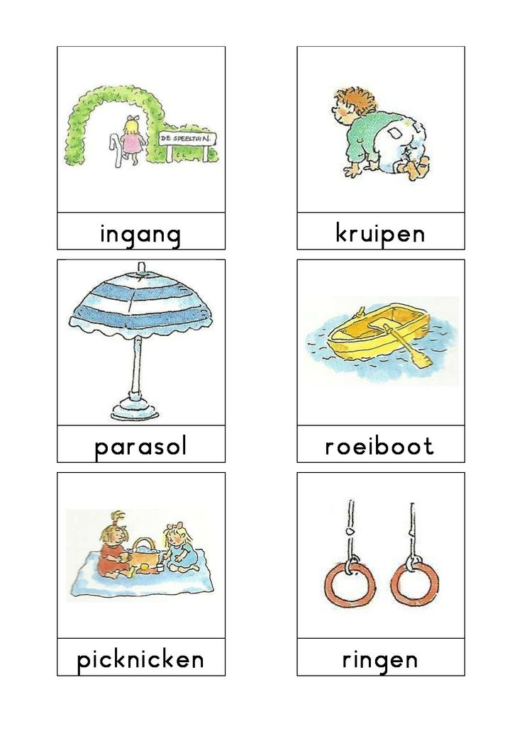 Woordkaarten Bas 'De speeltuin' 2