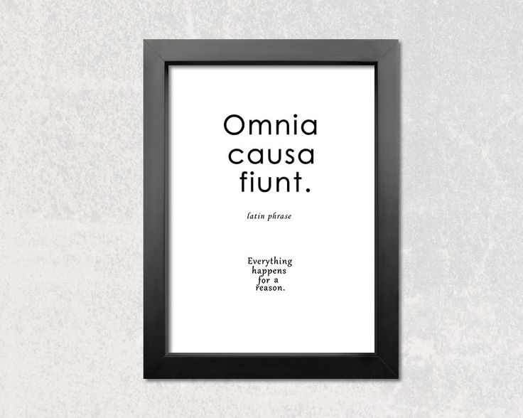 Latin phrase, Latin sentence, Motivational quote, Inspirational quote, Latin quote, Home decor, Typography poster, Wall room decor by AngiesArtisticSh…