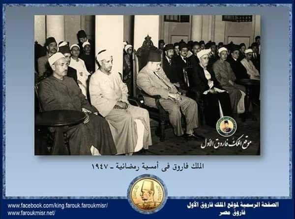 Pin By Mohammed El Mahy On الملك فاروق الأول في رمضان Egypt History Historical Figures History