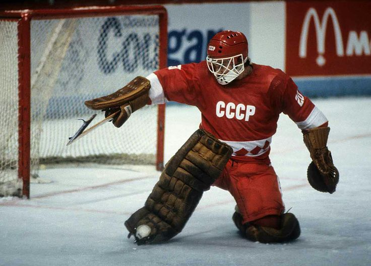 Vladislav Tretiak | Soviet Red Army | CCCP | Hockey