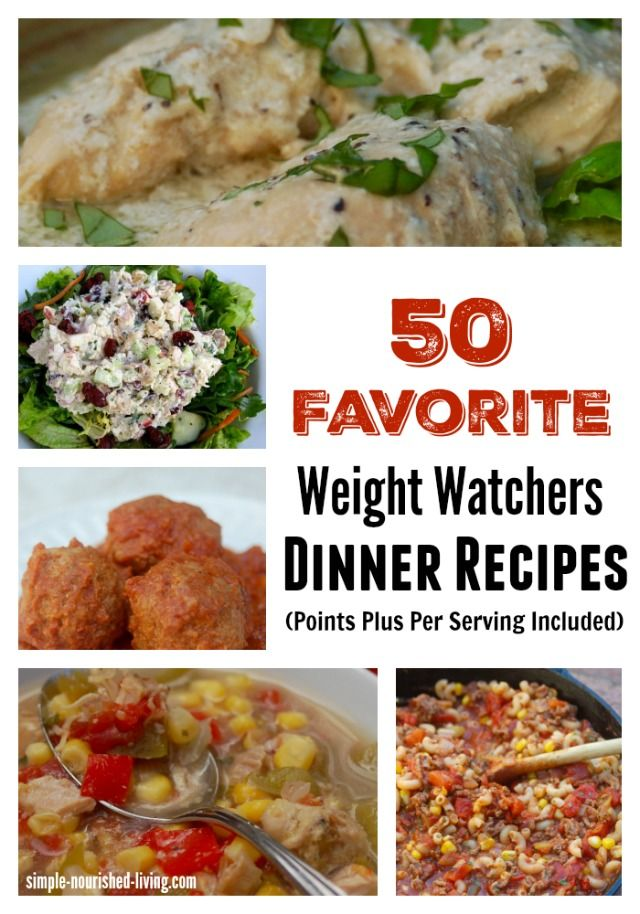 50 Favorite Weight Watchers Dinner Recipes with Points Plus Values Per Serving. Take the Effort out of figuring out what to have for dinner with this great list! http://simple-nourished-living.com/2015/11/weight-watchers-dinner-recipes-with-points-plus-values/