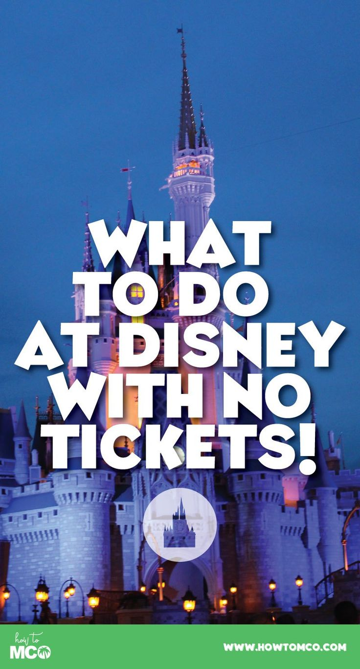 There is SOOO much to do at Disney without even purchasing a ticket. These are some great ideas in here for your arrival and departure days if you don't want to have to spend extra on a Disney World ticket.