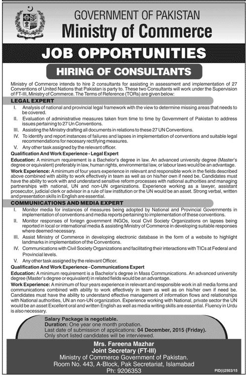 Daily Job advertisement in newspapers: Ministry of Commerce job ...