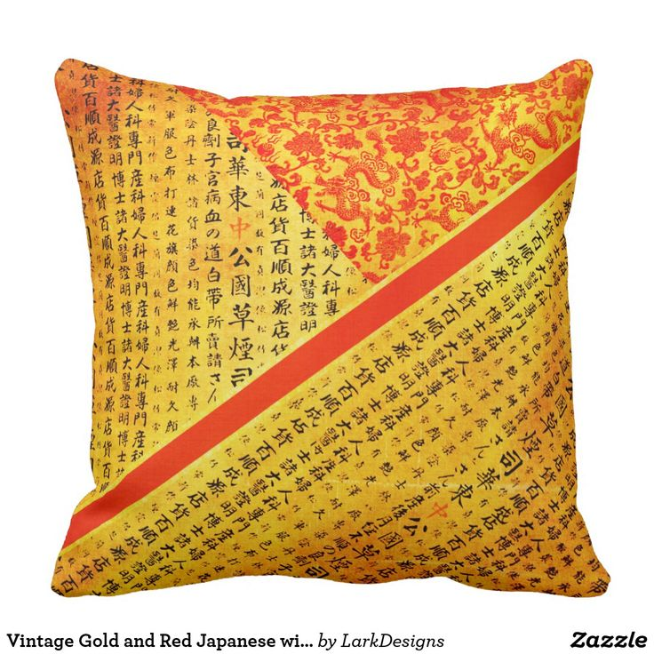 Leather Sectional Sofa Vintage Gold and Red Japanese with Dragons Large Throw Pillow