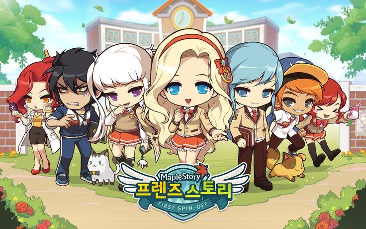 MapleStory_Friends Story