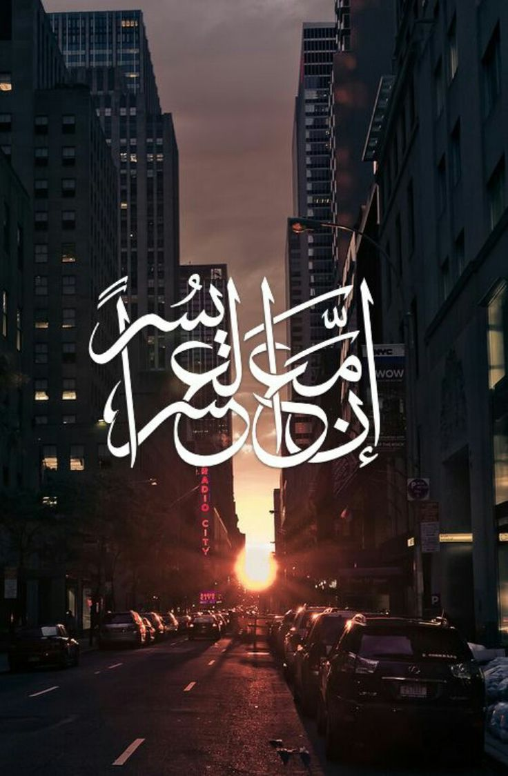 Pin by Shad Ahmad on Deen   Islamic quotes wallpaper ...