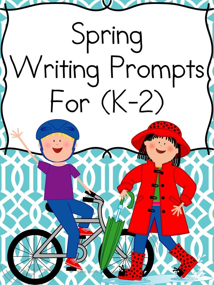 Spring Printable Parent Resources