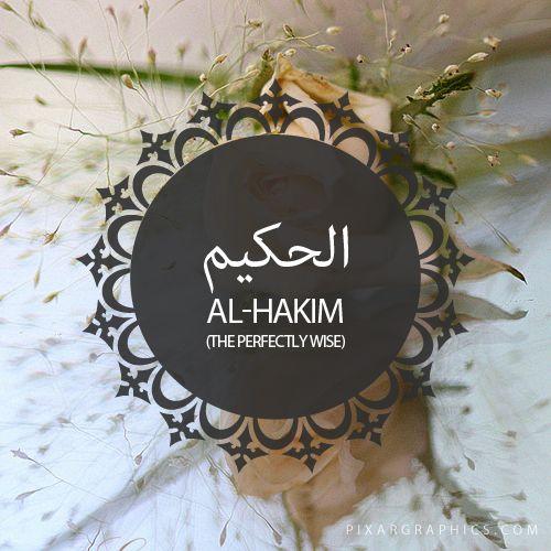Al-Hakim,The Perfectly Wise,Islam,Muslim,99 Names