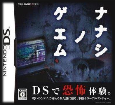 Das Sequel zu Nanashi no Game, einem Horrorspiel für den Nintendo DS, kann mittlerweile auf Englisch gespielt werden - http://www.jack-reviews.com/2015/08/nanashi-no-game-me-englisch.html