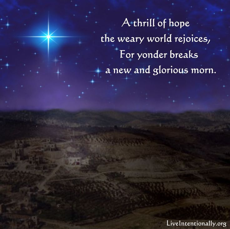 Inspirational Quote: A Thrill Of Hope The Weary World Rejoices, For Yonder  Breaks A