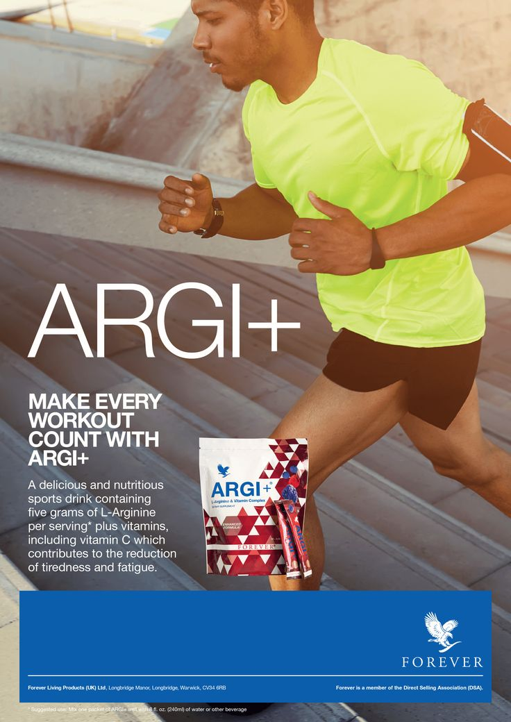 Make every workout with ARGI+