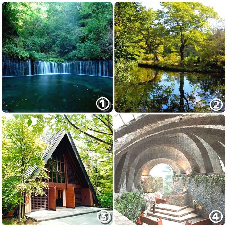 ☆共和AMEL日本の四季☆  避暑地として有名な軽井沢。 日中は温度が上がりますが、朝・夕は ひんやりと心地よい涼感が味わえます。  のんびり林の中を散歩もありですが、 ちょっと足を伸ばせば見所がいっぱい あります。  ①白糸の滝 ②雲場池 ③高原教会 ④石の教会  お時間があれば、週末にでも 出かけてみませんか^o^  [共和薬品工業ホームページ] http://www.kyowayakuhin.co.jp/
