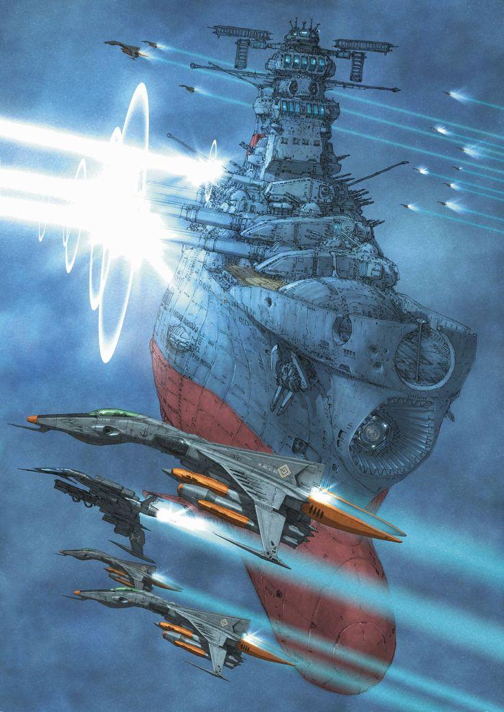 Star Blazers!  Aka Space Battleship Yamato!
