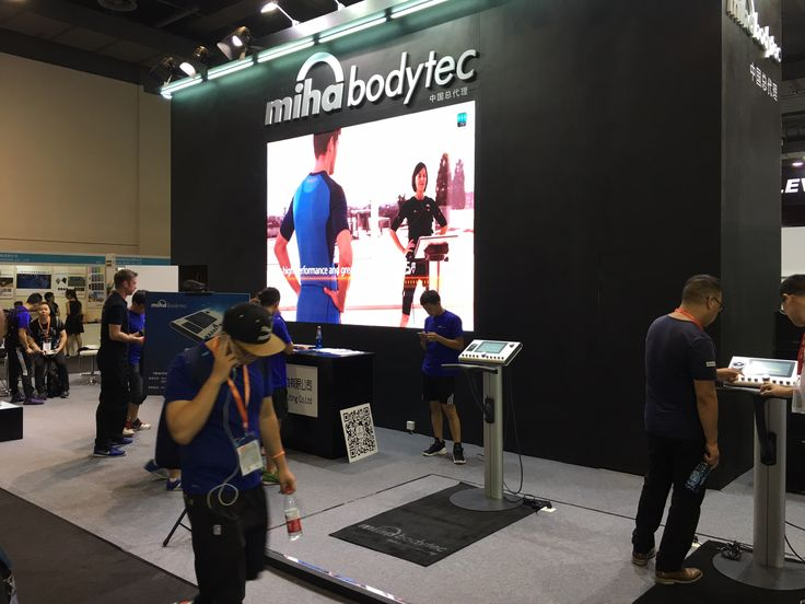 We are at FIBO CHINA from 8th - 10th sep. 2016 at Shanghai Convention & Exhibition Center  #mihabodytec #fibochina #ems #emstraining