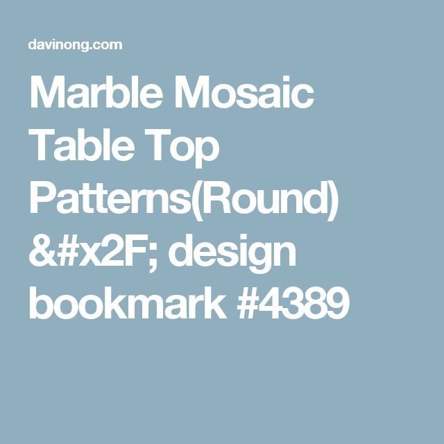 Marble Mosaic Table Top Patterns(Round)  / design bookmark #4389